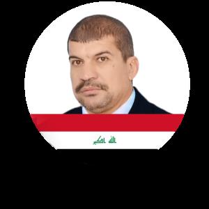 Abdulsada Abdulabbas Rahi