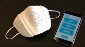 smart mask translates languages